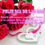 Hermosos Ramos De Flores Con Dedicatoria Para Las Madres